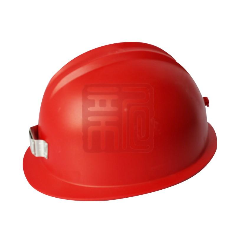双安新型安全矿工帽 红色封面