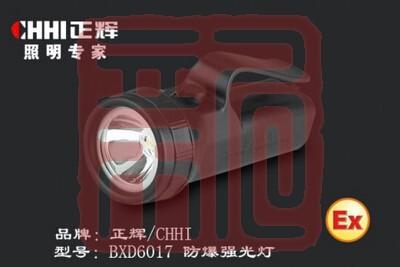 正辉BXD6017防爆手电筒封面