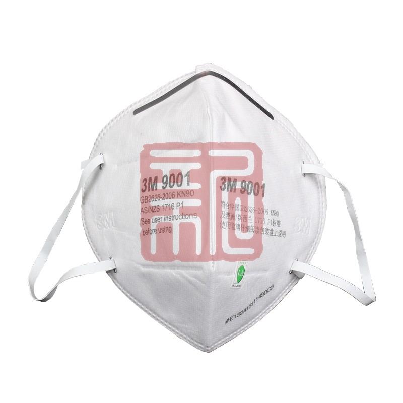 3M 9001 精装折叠式耳带式防护口罩封面