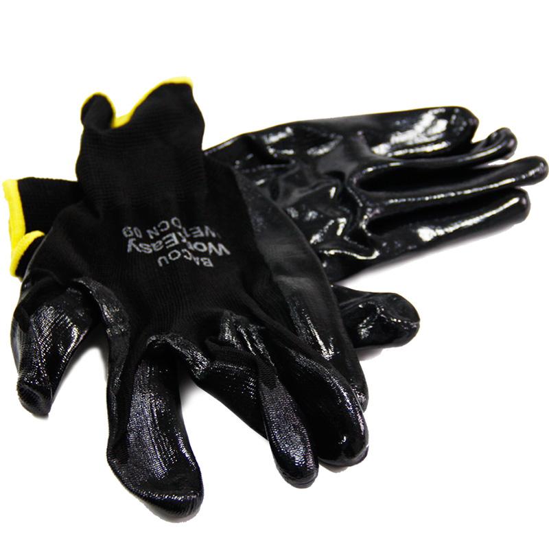 霍尼韦尔WE110CN-7经济款丁腈涂层手套