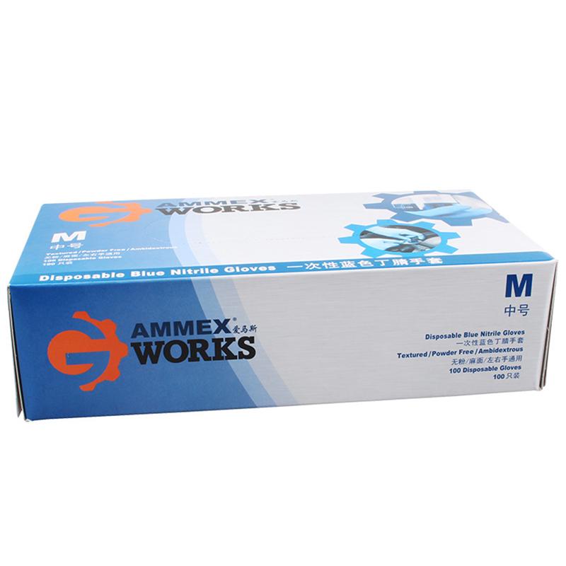 AMMEX爱马斯 柯沃系列 APFGWC42100一次性蓝色丁腈手套(经济型 无粉 麻面)-小