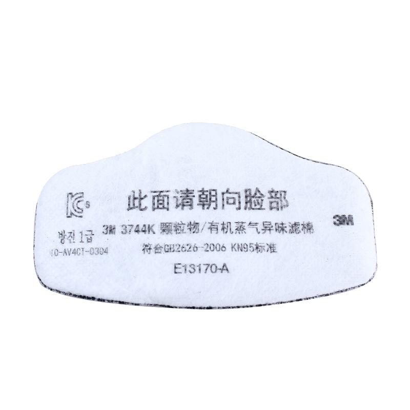 3M 3744K KN95有机蒸气异味及颗粒物滤棉
