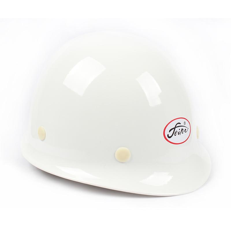 FEIREN/飞人玻璃钢安全帽