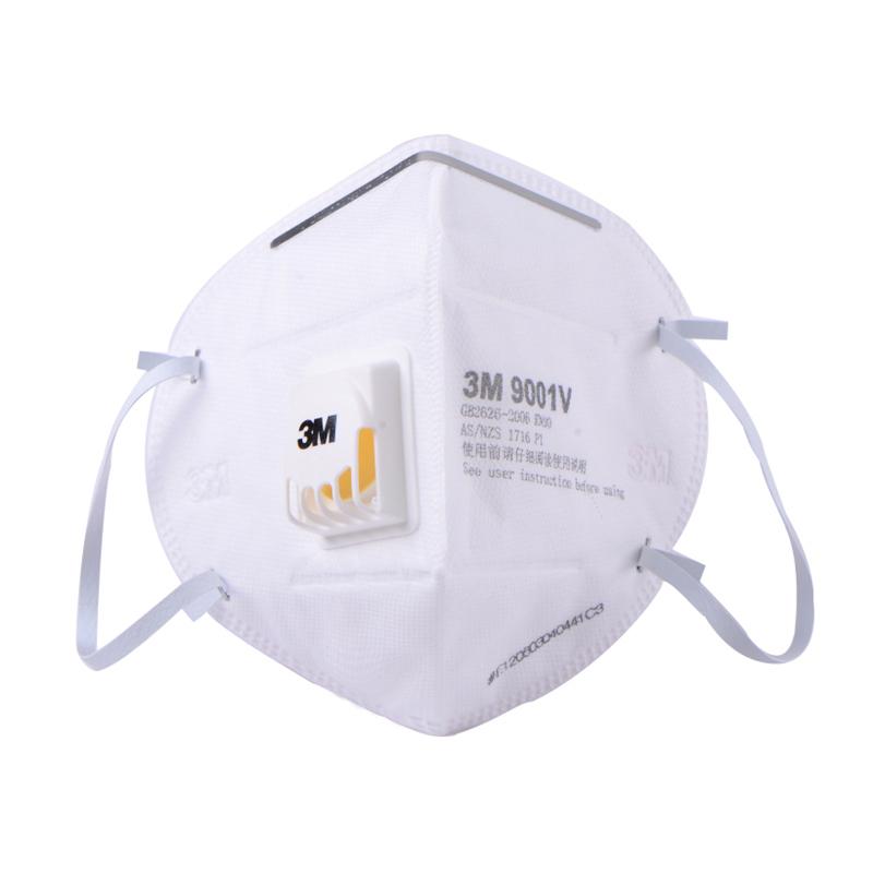 3M 9001V 折叠耳戴式带呼吸阀防尘口罩(精装)(退市 可选9501V+替代)