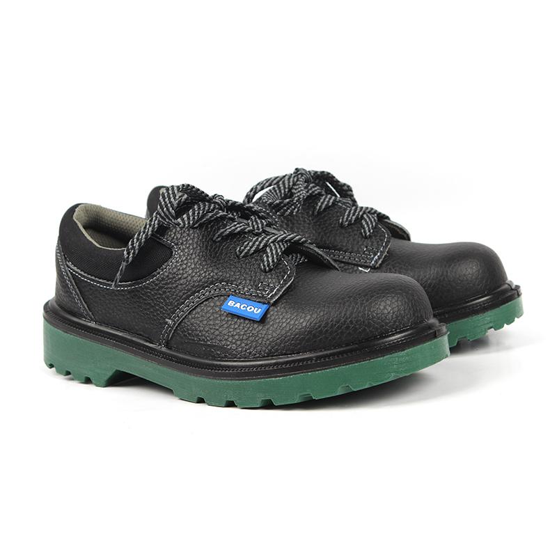 霍尼韦尔BC0919703 ECO经济款低帮安全鞋(2020)