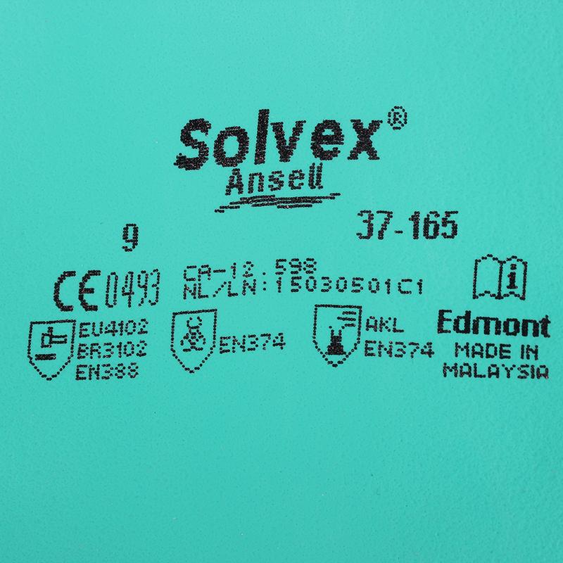 安思尔Ansell 37-165丁腈橡胶防化手套