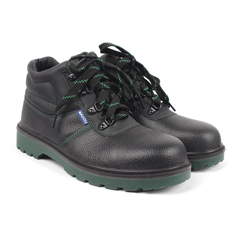 Honeywell霍尼韦尔BC6240471 GLOBE中帮防静电安全鞋