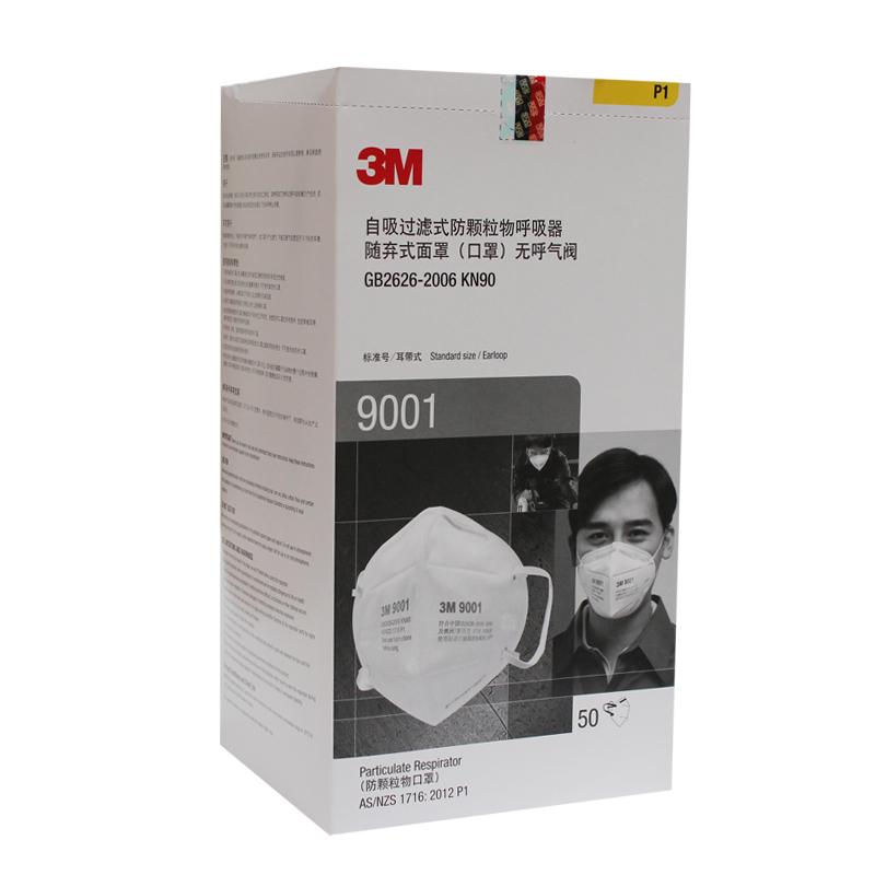 3M 9001 精装折叠式耳带式亚博体育APP官网口罩