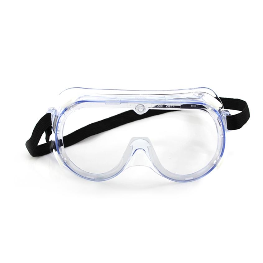 3M 1621护目镜