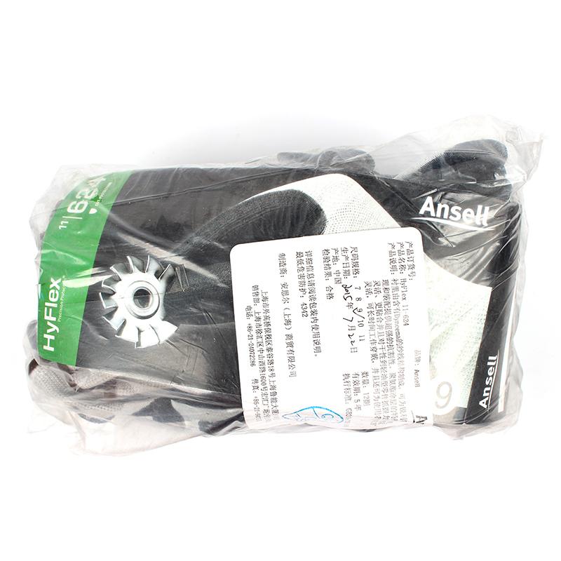Ansell 11-624-7 防割手套