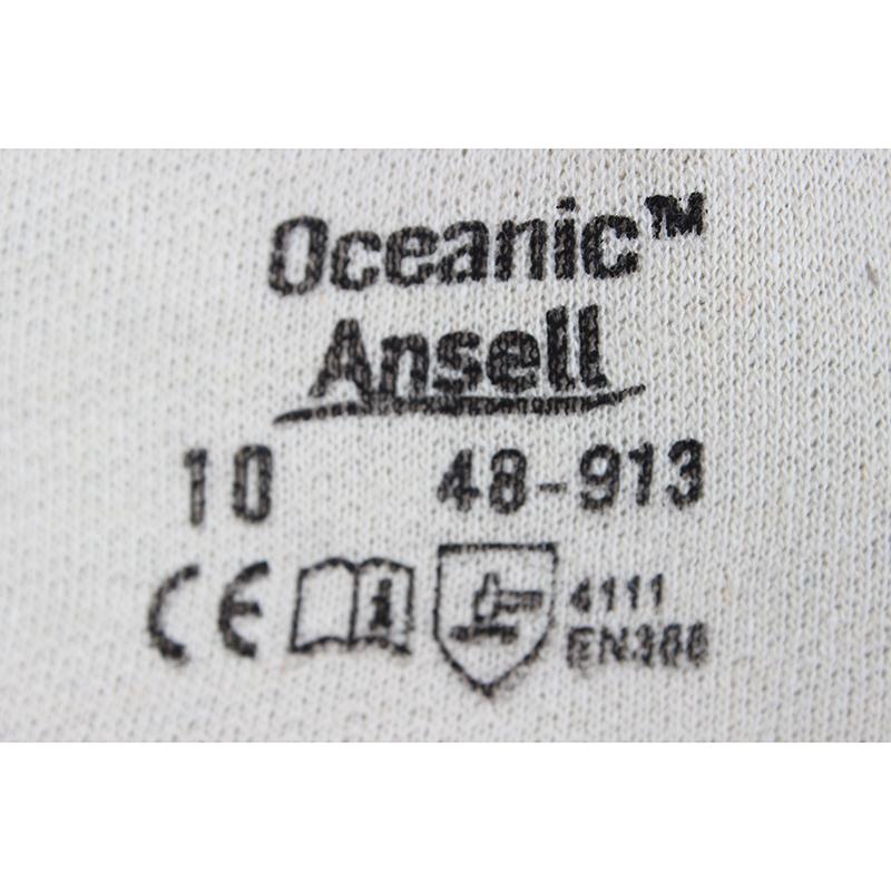 Ansell 48-913-8丁腈涂层手套