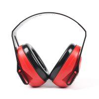 MSA梅思安 SOR24010 XLS超轻型头戴式防噪音耳罩(SNR25dB)
