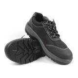 Honeywell霍尼韦尔SP2011302防静电安全鞋