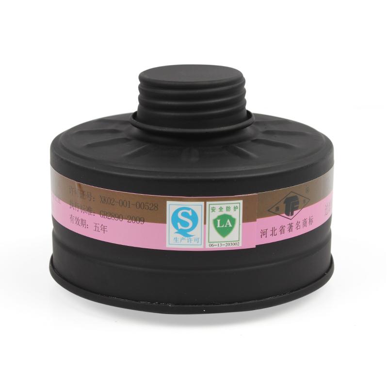 唐丰3L号小铁罐(TF-AL专用)