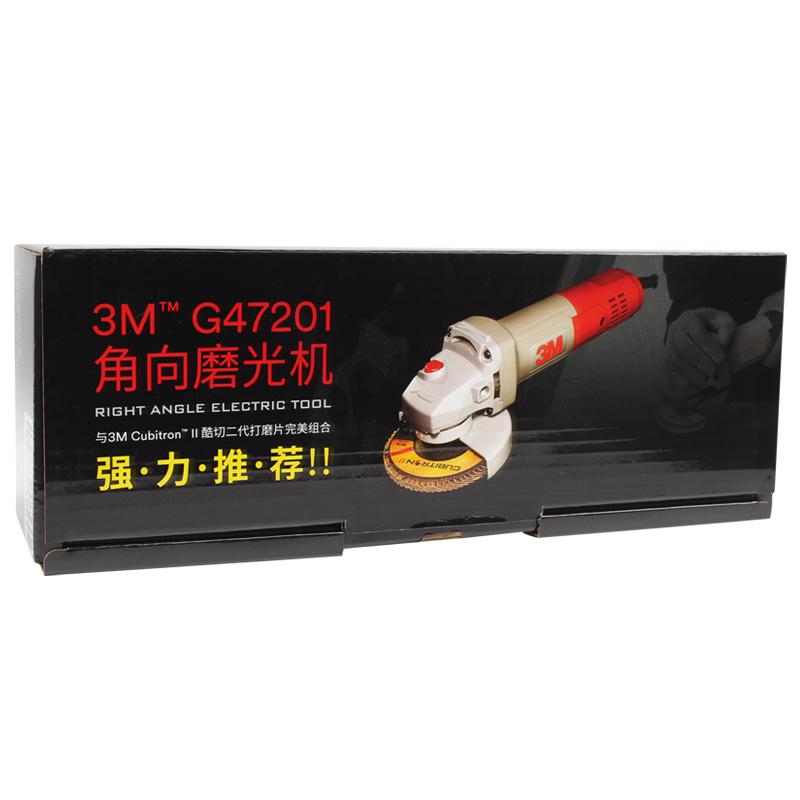 3M G47201角向磨光机