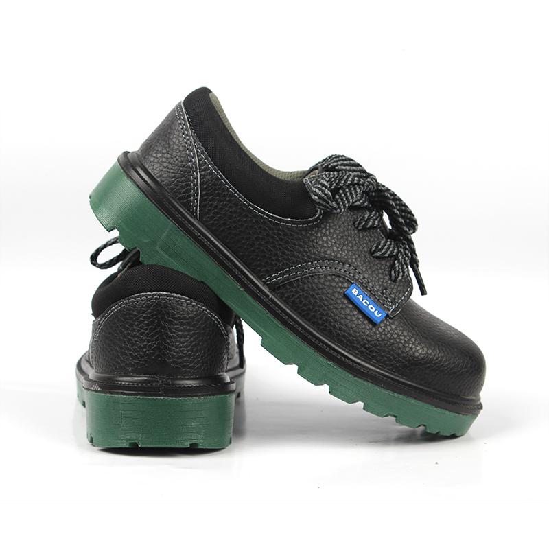 霍尼韦尔BC0919701-35ECO经济款低帮安全鞋35