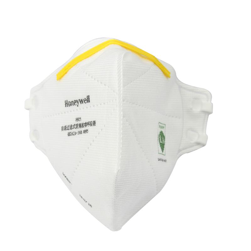 Honeywell霍尼韦尔H1005590 H901 KN95头带式折叠口罩