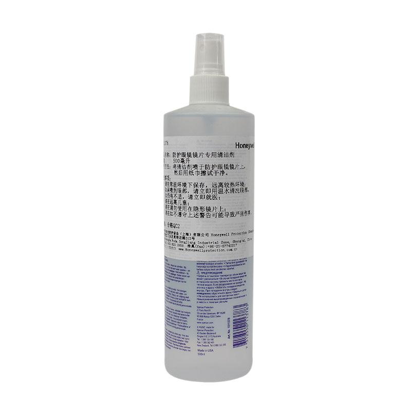 霍尼韦尔1011378 防雾产品专用 镜片清洁喷剂500毫升