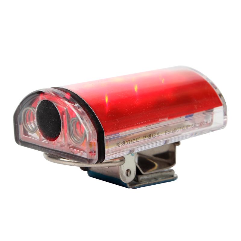 海洋王FL4800强光防爆方位灯