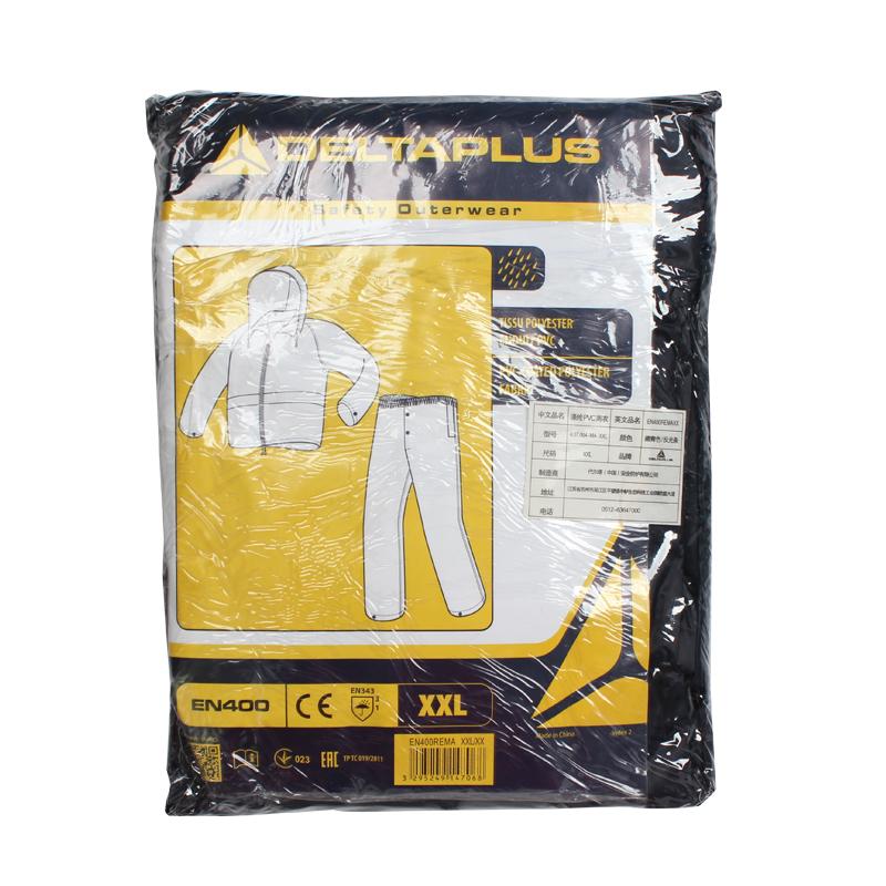 代尔塔407004 EN400RE分体雨衣(带反光条) 黄色