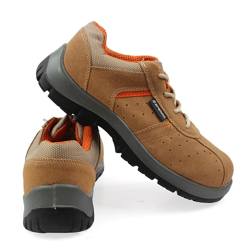 霍尼韦尔SP2010913LANCER非金属轻便安全鞋35(退市)