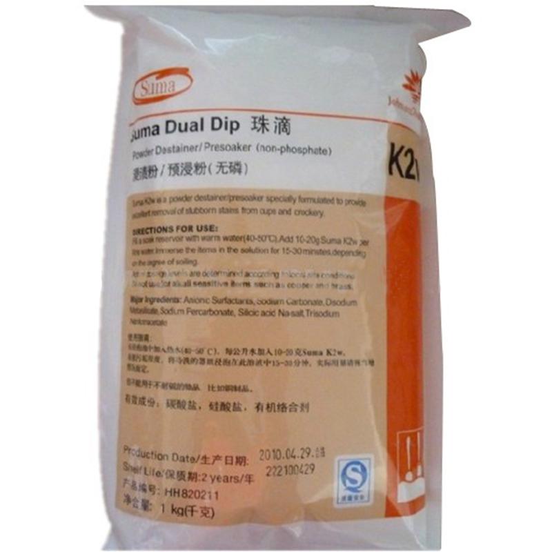 庄臣泰华施 HH820211 珠滴浸渍粉/预浸粉(无磷)