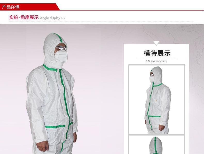 代尔塔406012 DT119防静电限次胶条型防化服-XXL