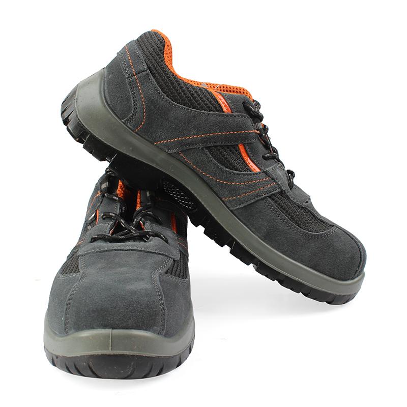 霍尼韦尔SP2010903非金属轻便安全鞋35(退市)