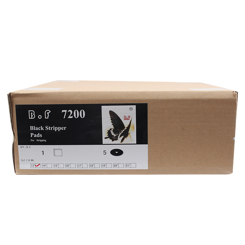 蝴蝶7200起蜡垫黑色13寸