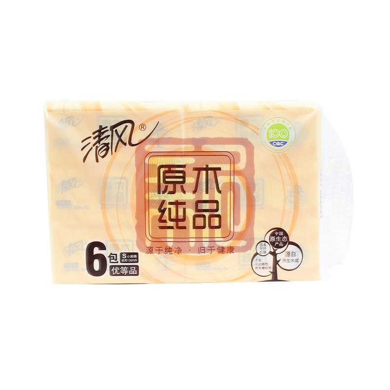 清风BR83ATO1原木纯品3层130抽小规格软抽面巾纸(原型号为BR83ATO 无货可用BR63A3BS替代)封面