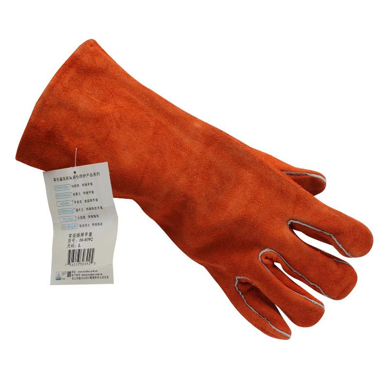 威特仕 10-0392-L 锈橙色直拇指款