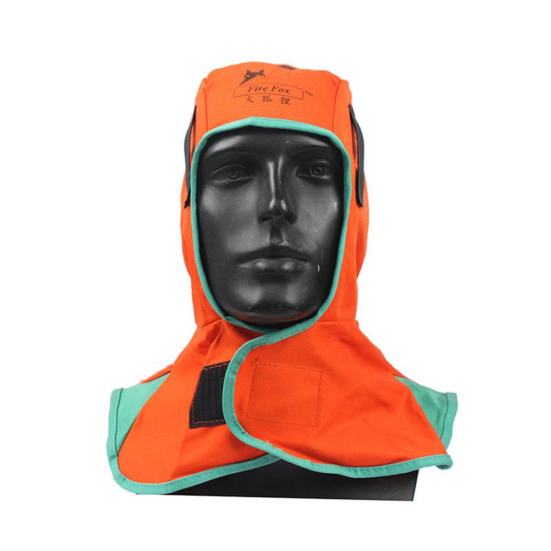 WELDAS/威特仕 23-6690橙色全护式防火阻燃焊帽