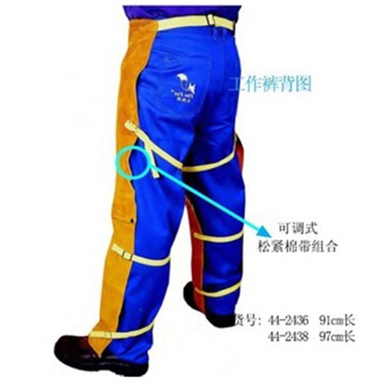 威特仕44-2438金黄色皮单前幅工作裤 97cm长