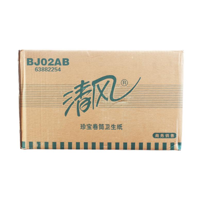清风 BJ02AB 2层平纹240米 珍宝卷纸