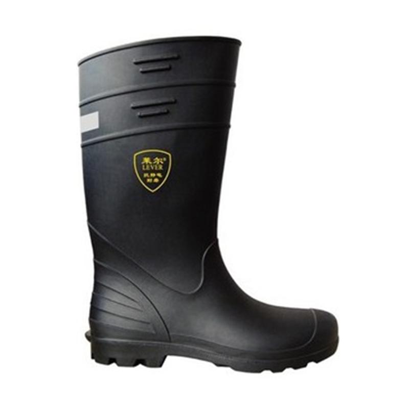 莱尔SM-8-99(1)6KV工矿靴