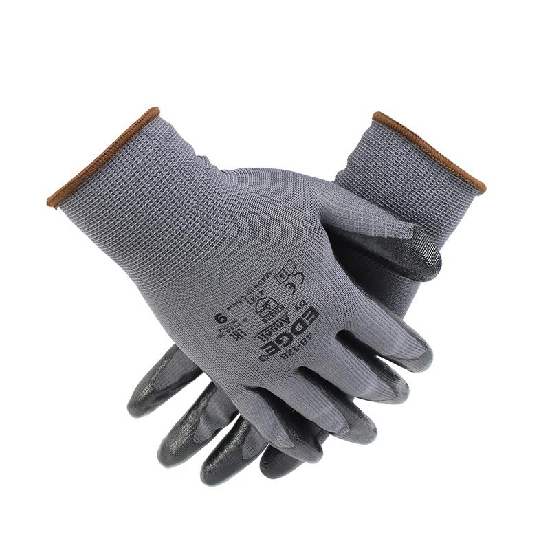 Ansell 48128070 EDGE经济型手套(灰色)