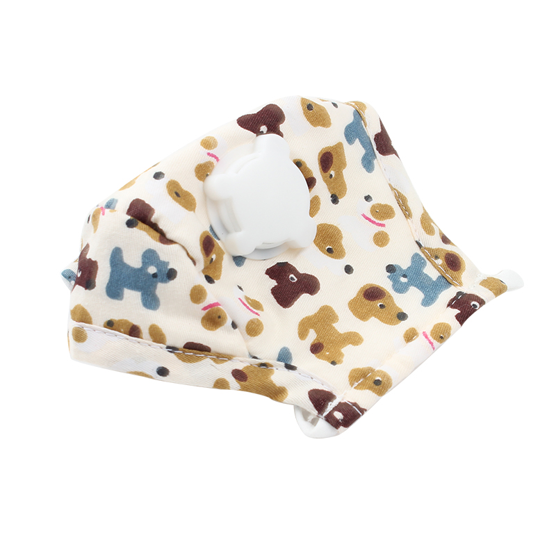 蓝星儿童款棉布口罩带阀(小狗图案)