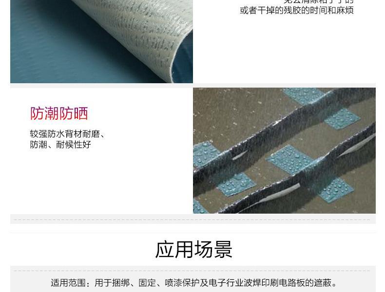 3M 8979高性能布基胶带 蓝灰色 48mm*54.8m