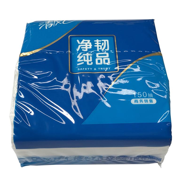 清风AR16QFJ清风150抽双层小方抽餐巾纸150抽/包 100包/箱(缺货推荐BR15AJ)