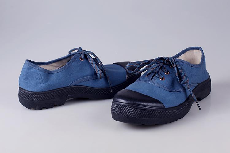 双安新型耐油鞋蓝色-42