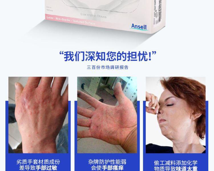 Ansell 4474-L蓝色一次性丁腈手套