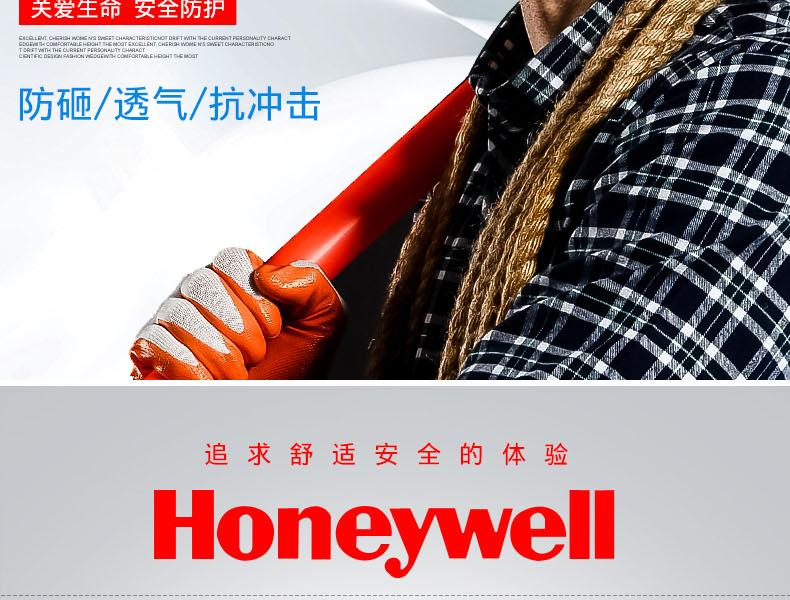 Honeywell霍尼韦尔H99S防砸透气抗冲击安全帽H99RA101S 带透气孔白色