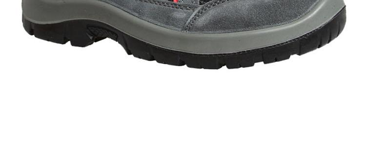 Honeywell霍尼韦尔SP2010512-35 TRIPPER防静电安全鞋红色35