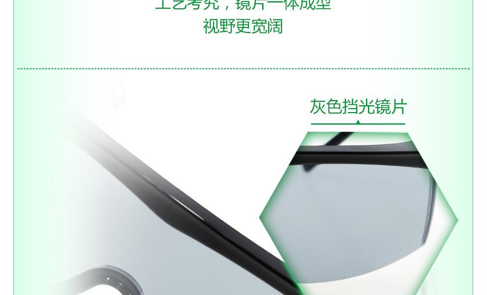 MSA梅思安 10108429 杰纳斯-AG防护眼镜