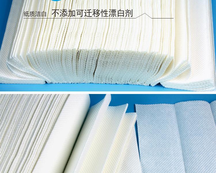清风B913AC 1层三折200张 擦手纸