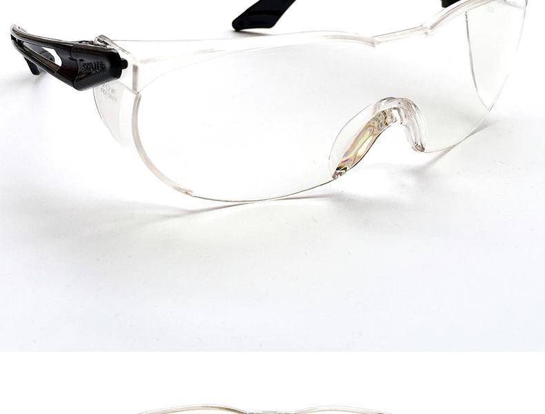 优唯斯9174465 内侧防雾 外侧防磨 安全眼镜