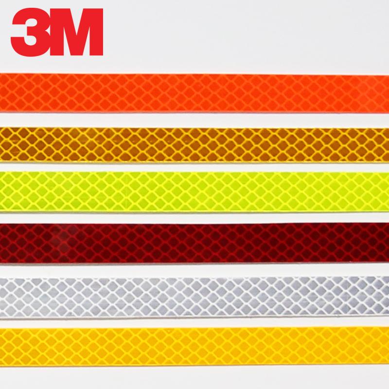 3M 钻石级DIY小卷钻石级反光贴荧光黄1.5cm*45.7m