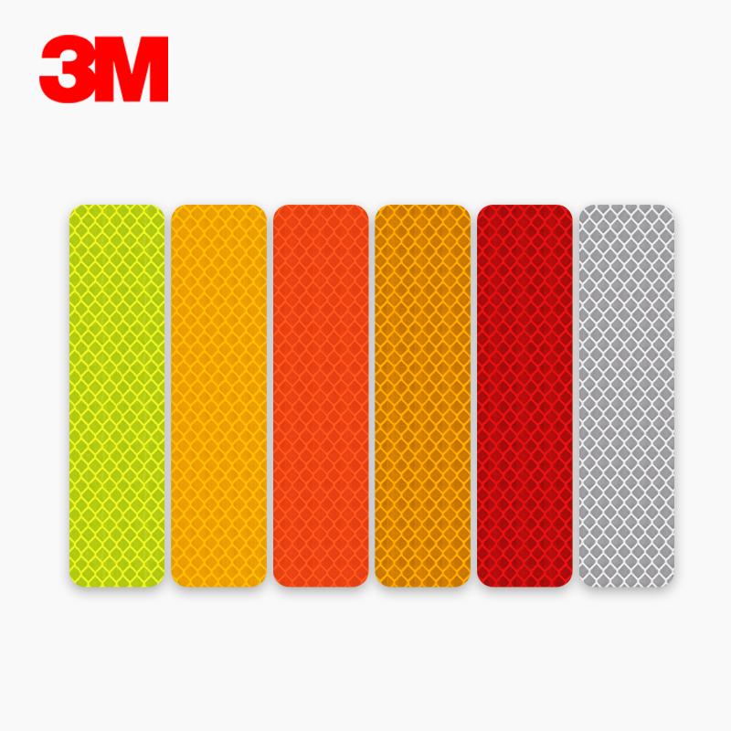 3M 钻石级万能贴-长型钻石级荧光黄绿色3cm*12cm1套(10片)封面