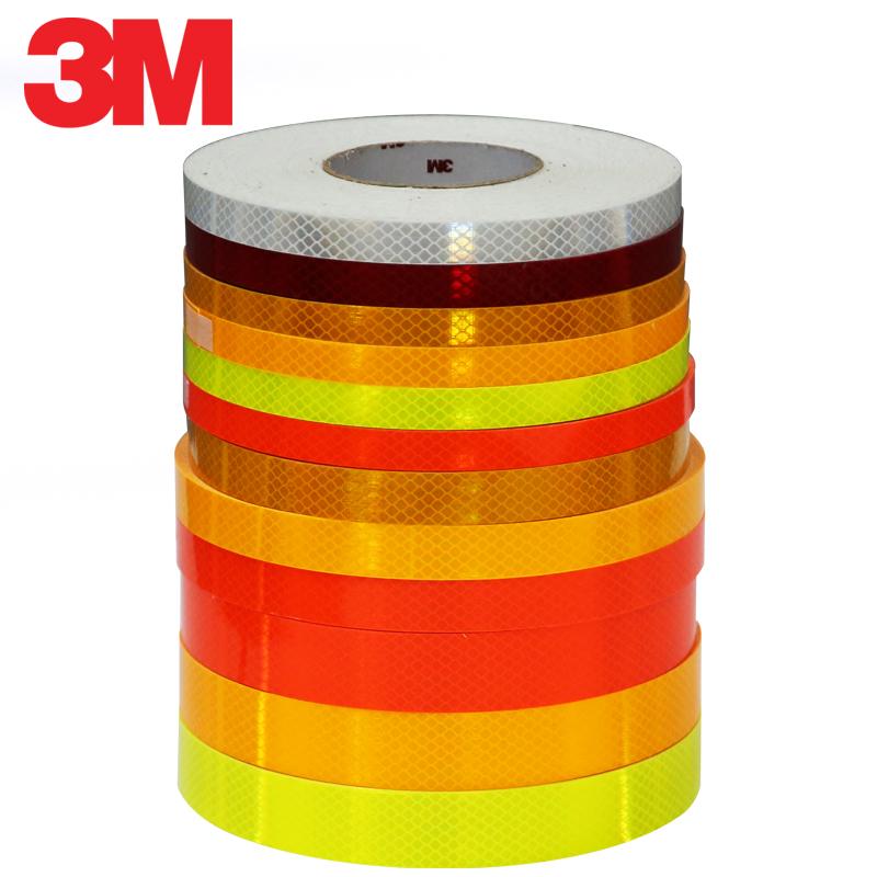 3M 钻石级DIY小卷钻石级反光贴红色3cm*45.7m