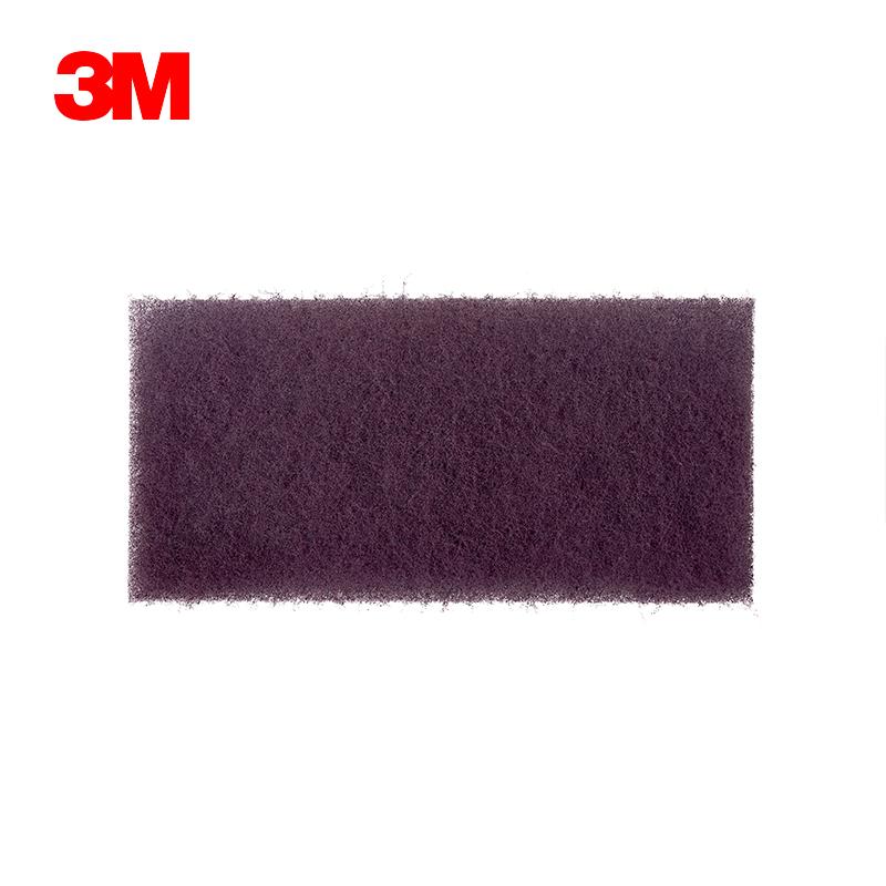 3M7521C百洁布(1.2*1米)